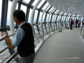 生涯学習!by Crazybowler-東京スカイツリー 展望回廊から