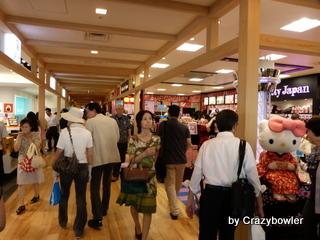 生涯学習!by Crazybowler-東京スカイツリー 東京ソラマチ