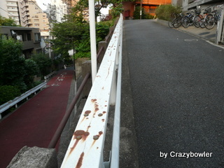 生涯学習!by Crazybowler-異人坂(文京区)