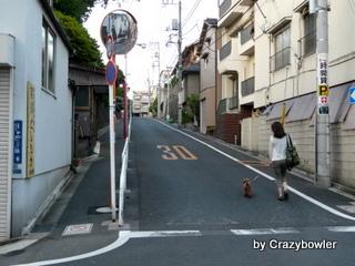 生涯学習!by Crazybowler-あかじ坂(台東区)