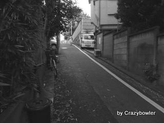 生涯学習!by Crazybowler-三浦坂(台東区)