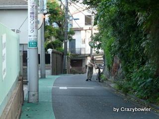 生涯学習!by Crazybowler-汐見坂(文京区)