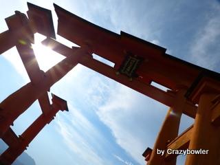 生涯学習!by Crazybowler-宮島 厳島神社