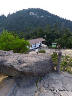 $生涯学習!by Crazybowler-獅子岩展望台 弥山 厳島