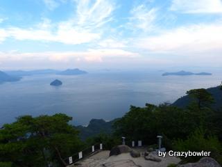 生涯学習!by Crazybowler-獅子岩展望台 弥山 厳島