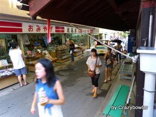 $生涯学習!by Crazybowler-宮島 厳島