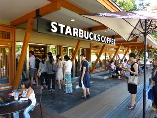 生涯学習!by Crazybowler-上野公園 噴水広場