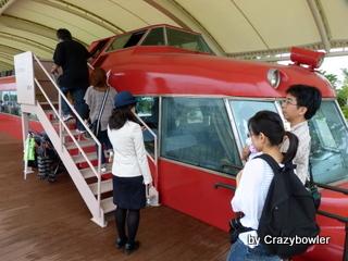 生涯学習!by Crazybowler-中京競馬場 パノラマステーション