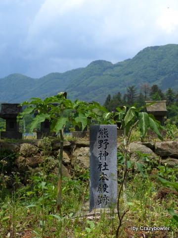 生涯学習!by Crazybowler-旧熊野神社(みなかみ町後閑)