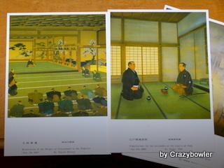 $生涯学習!by Crazybowler-「大政奉還」と「江戸城開城談判」