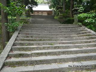 生涯学習!by Crazybowler-志都岐山神社
