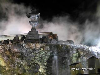 生涯学習!by Crazybowler-草津温泉 湯畑