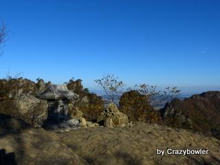 $生涯学習!by Crazybowler-妙義山 見晴台からの風景
