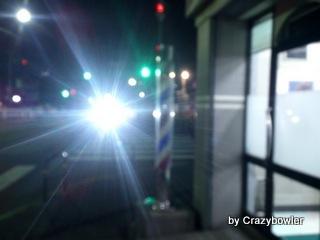 生涯学習!by Crazybowler-2013/1/5 足立区谷在家