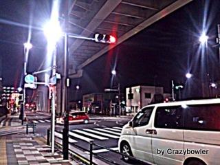 生涯学習!by Crazybowler-2012/1/5 見沼代親水公園駅