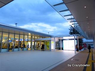 生涯学習!by Crazybowler-岩国錦帯橋空港