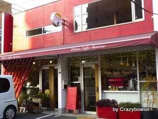 生涯学習!by Crazybowler-Milton Coffee Roastery