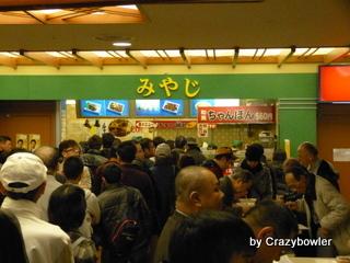 生涯学習!by Crazybowler-小倉競馬場