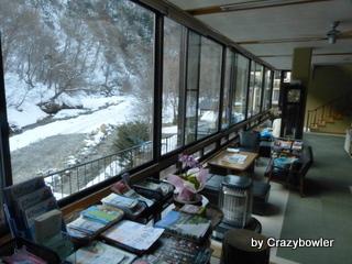 生涯学習!by Crazybowler-川古温泉(群馬県)