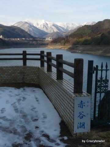 生涯学習!by Crazybowler-赤谷湖と谷川岳