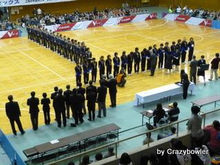 生涯学習!by Crazybowler-Vチャレンジリーグ2012/13 表彰式
