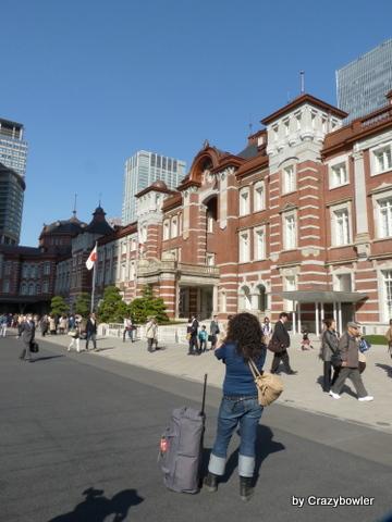 生涯学習!by Crazybowler-新東京駅 2013/3/22