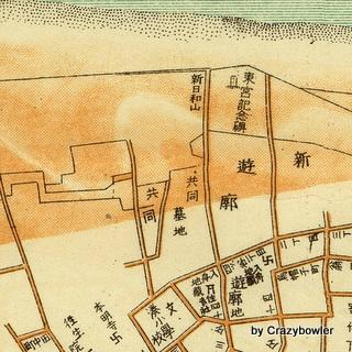 新潟市 日和山墓地と湊小グラウンド(大正13年)