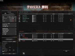 CorLeonis vs MeTus nuke