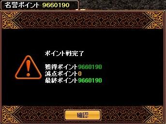 1125POINTMAP5.jpg