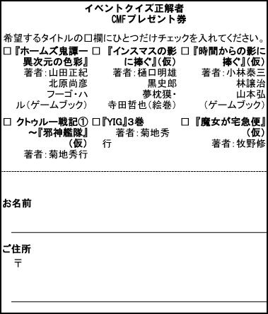 20130804090642b46.jpg