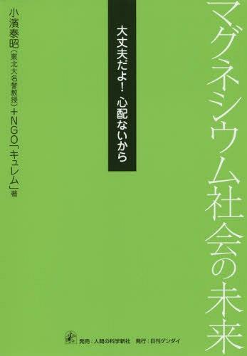 mg001.jpg