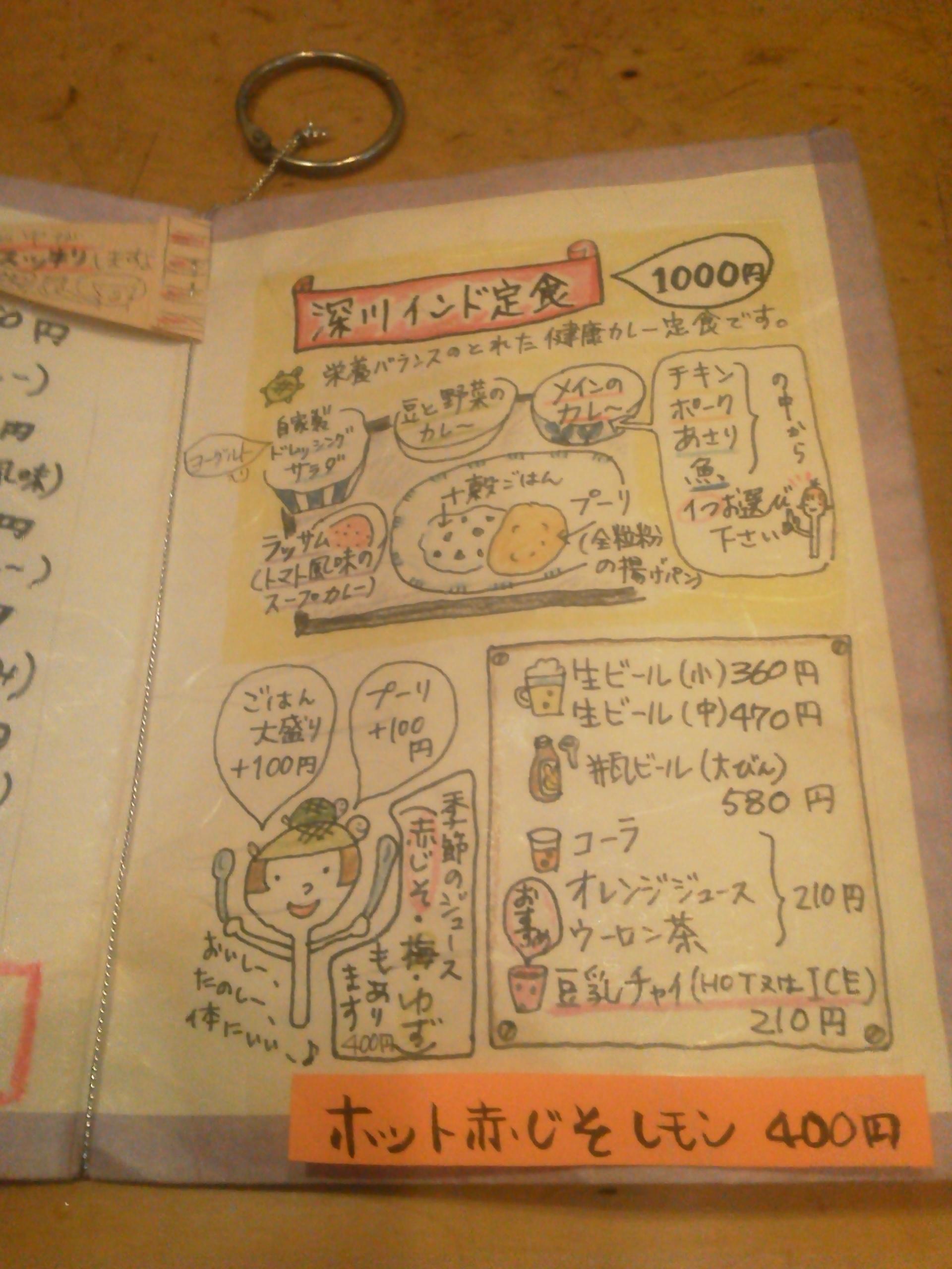 NEC_0428.jpg