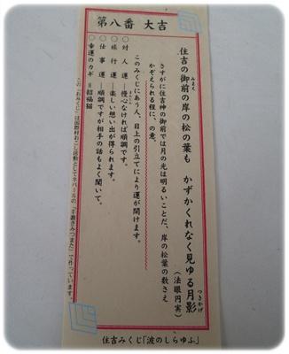 14-0102-1.jpg