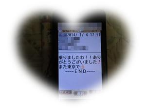 14-0104-1.jpg