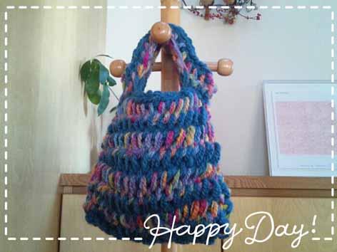 ゆび編みバッグ