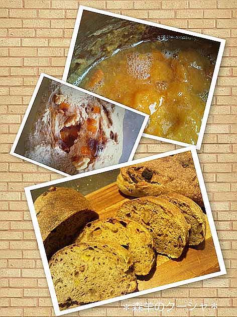 柿酢でパン作り