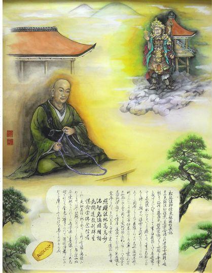 1.松谷昌孝 光徳寺縁起図(霊夢) - コピー