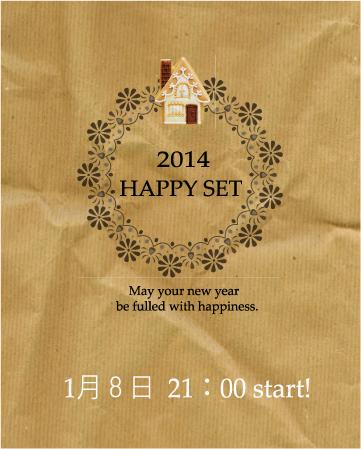 2014 happy