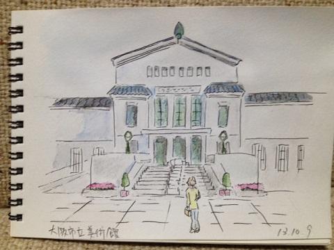 1市立美術館 (640x480)