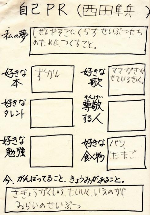IMG_0001n_blog.jpg