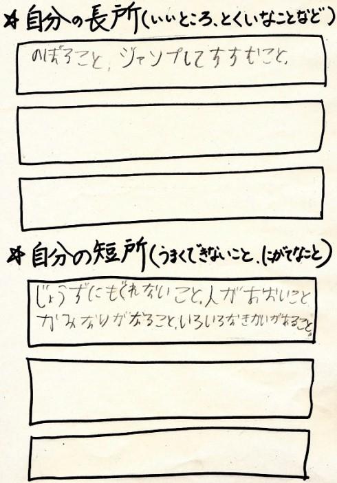 IMG_0002n_blog.jpg