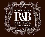 131109_HokkaidoRnBlogo_s.jpg
