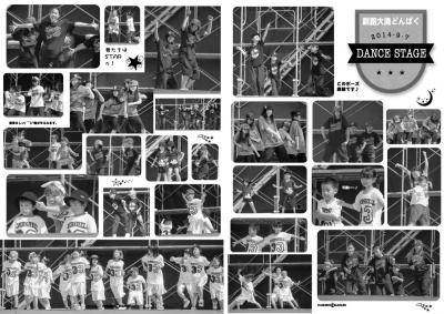 86号ダンス14,15P [更新済み]