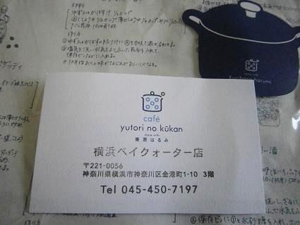 P5132527.jpg