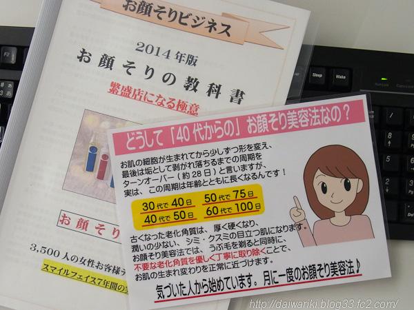 20141018_1.jpg