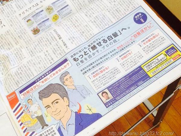 20141019_1.jpg