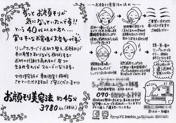 20141023_1.jpg