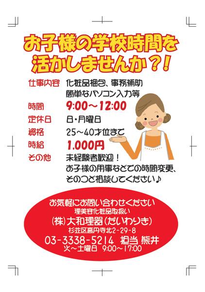 20141025_1.jpg