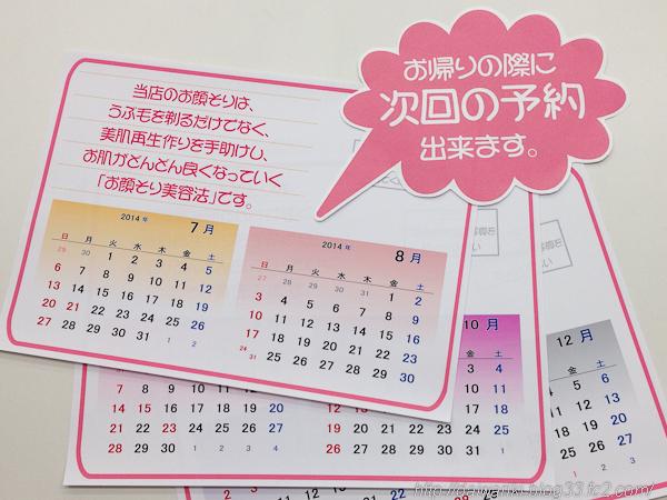 20141106_4.jpg