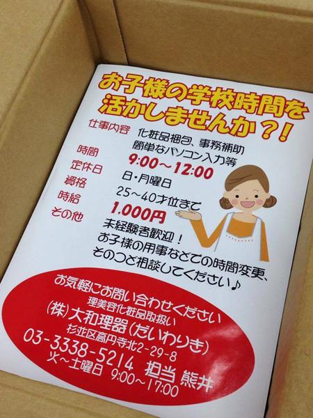 20141109_5.jpg